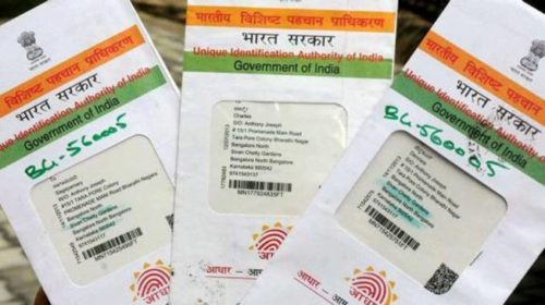 Where Aadhaar will be mandatory and where not!