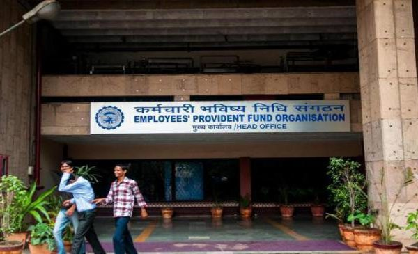 employees-provident-fund-organisation-epfo-now-allows-you-to-withdraw-money-before-retirement