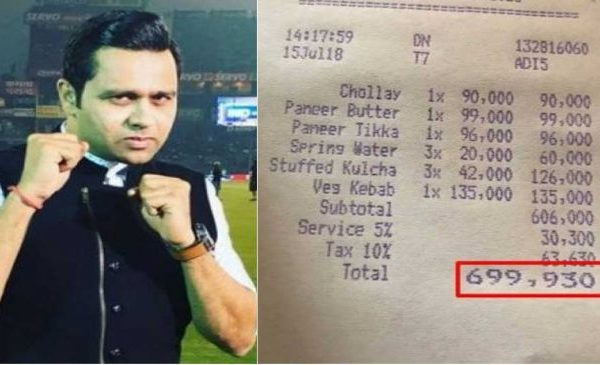 indian-cricketer-paid-inr-700000-for-food-bill