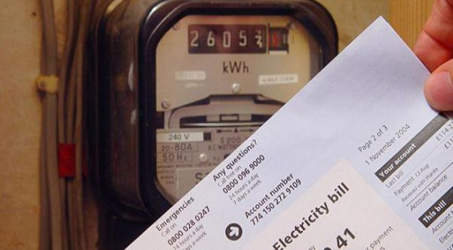 govt-says-no-more-electricity-bills-to-your-home-here-is-why