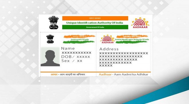 how-to-change-photo-in-aadhar-card-online