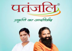 Patanjali will sell cow milk, Divya Jal, French fries, and more