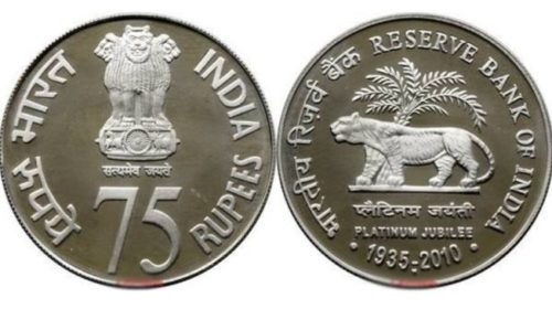 Rs. 75 coin coming soon as notified by Finance Minister