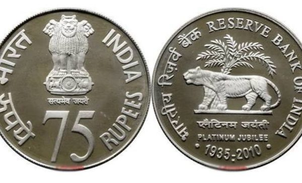 rs-75-coin-coming-soon-as-notified-by-finance-minister