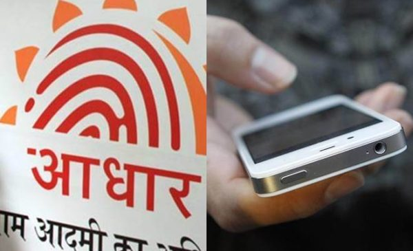 aadhaar-no-longer-mandatory-for-kyc-process-for-mobile