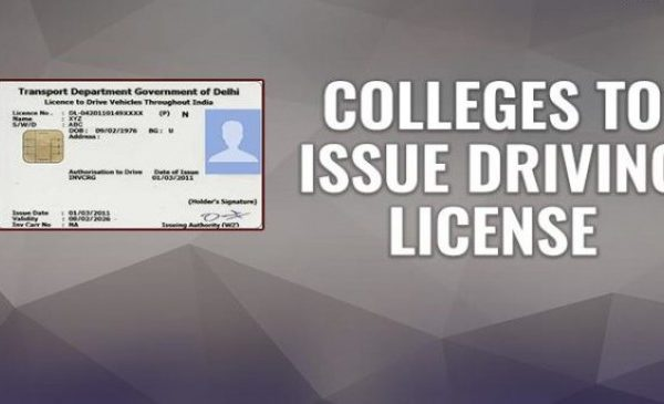 colleges-to-start-issuing-the-driving-licence-to-its-students-heres-the-detail-news