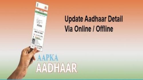 Here's how to correct or update Address, Name, contact number, and Date of Birth in the Aadhaar card.