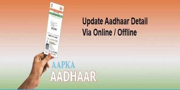 here's-how-to-correct-or-update-address,-name,-contact-number,-and-date-of-birth-in-the-aadhaar-card