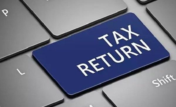 what-is-e-filing?-steps-to-e-file-income-tax-returns