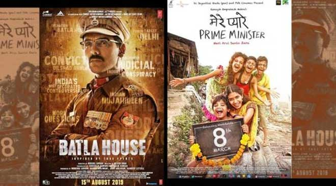 37-upcoming-bollywood-movies-to-watch-out-for-in-2019