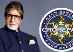 KBC Season 11′ registrations begin, here's how you can participate and all details
