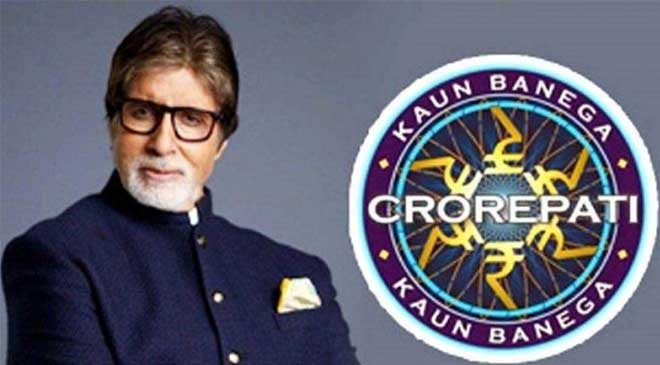 kbc-season-11'-registrations-begin,-here's-how-you-can-participate-and-all-details