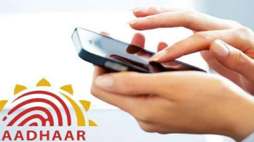 No need to worry if you have lost your Aadhaar card. Read and learn how to retrieve it online