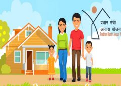 How to apply for Pradhan Mantri Awas Yojana?