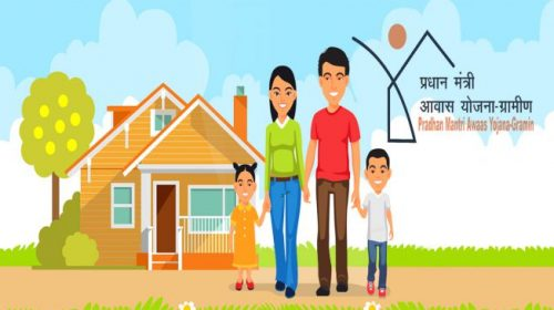 how-to-apply-for-pradhan-mantri-awas-yojana?