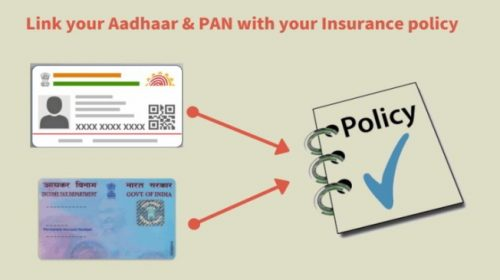 how-to-link-aadhaar-card-with-insurance-policies