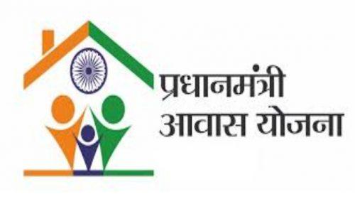 Pradhan Mantri Awas Yojna – How to claim home loan Subsidy under PMAY?