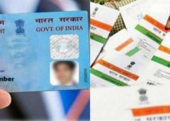 How to apply your instant PAN  Card  easily  by  using  your Adhaar  card information