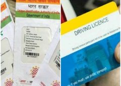 How to link driving license with Aadhaar card online; Check details
