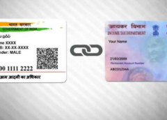 Want to change your Address in Pan Card Online through Aadhaar ; Check details
