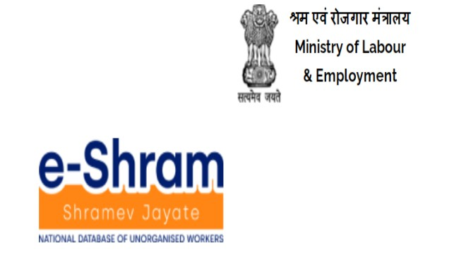 All You need to know about e-shram Portal Check details