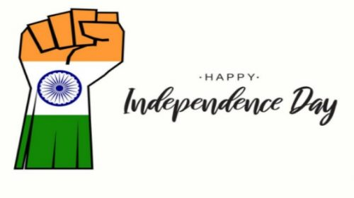 Now you can download whatsapp stickers and frames of independence easily; Check How