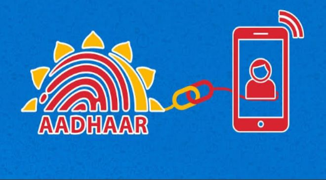 Step by step process to check all the numbers linked to your Aadhaar Card